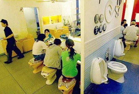 Take a seat at the toilet restaurant